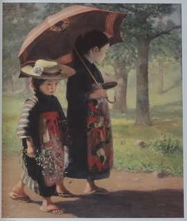 1906nariwa.JPG