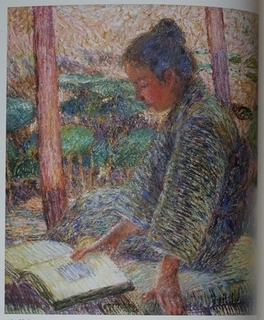 1913nariwa.JPG